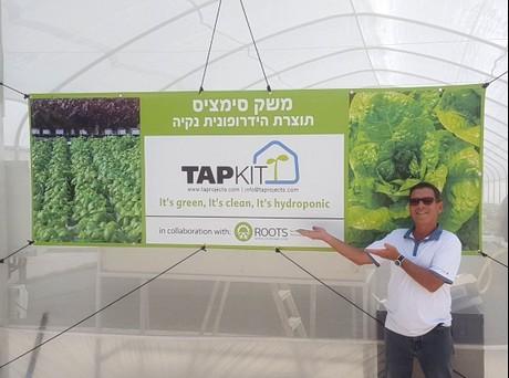 TAPKIT: 500m2 self-assembly hydroponic greenhouse